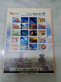 Stamp from Taiwan