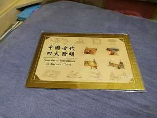 Hong kong post stamp 香港郵政郵票套摺中國古代四大文明four great inventions of ancient china