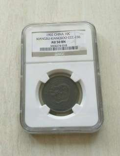 China Kiangsu-Kiangsoo 1902 NGC AU50BN 10 Cash Coin
