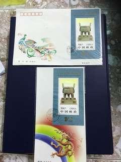 China Stamp-1996-11 Miniature Sheet A/B FDC