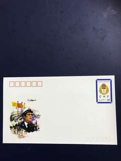 China Stamp -JF39 As in Pictures