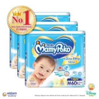MamyPoko Extra Dry Skin Tape M60 (3 pack)