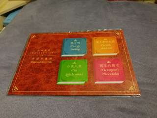 Hong kong post stamp 香港郵政郵票套摺兒童郵票安徒生童話Anderson's fairy tale