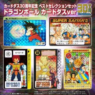 Bandai Carddass 30 Anniversary Best Selection Set Dragon Ball Carddass Version カードダス30周年記念 ベストセレクションセット ドラゴンボール カードダスver