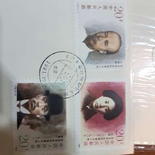 First Day Cover - famous modern Chinese characters