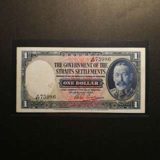 Straits Settlement $1 1935