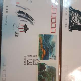 First Day Cover - China scenery