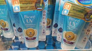 Biore UV Aqua Rich Sunscreen (PO Jastip)