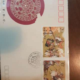 First day cover - ancient China