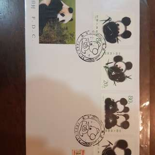 First day cover - panda