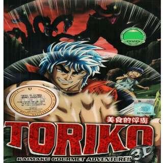 Toriko Kaimaku Gourmet Adventure 3D Anime DVD
