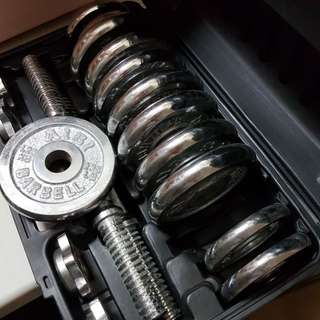 AIBI weight (Dumbbell)