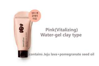 Jeju Volcanic Color Clay Mask - Vitalizing