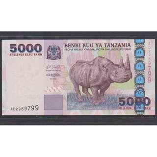 (BN 0081) 2003 Tanzania 5000 Shilings - UNC