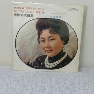 何燕華中國時代曲集 lp黑膠唱片