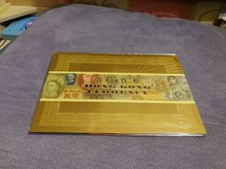 Hong kong post stamp 香港郵政郵票套摺香港貨幣連鈔票小型張hong kong currency with banknote sheetlet