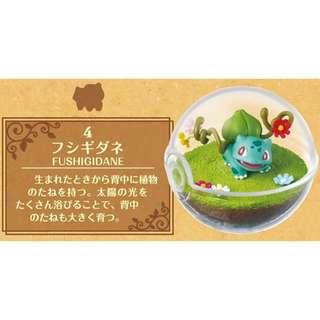 [Re-Ment] Pokemon Terrarium Collection - Bulbasaur
