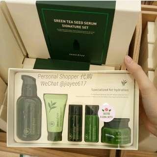 Innisfree Green Tea Seed Serum Signature Set | Moisture Moisturizing Cleansing Foam Cleanser Skin Toner Essence Lotion Cream Value Set Free Gift
