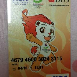 Singapore 2010 Youth Olympics DBS VISA card