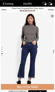 Tassel Jeans