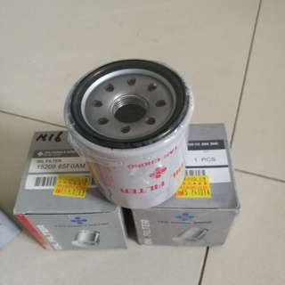 Nissan engine oil filter