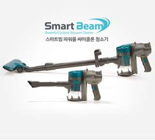 Smart Beam Korean Vacuum Cleaner