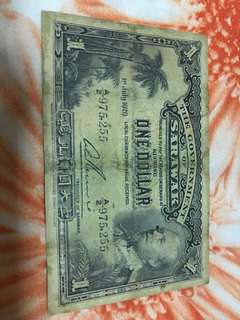Sarawak 1dollar year 1929 rare