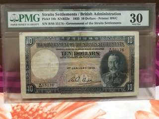 10 dollar strait settlement year 1935 pmg 30