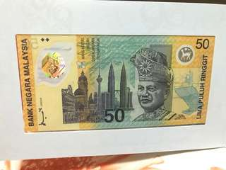 Commonwealth XVI 50Ringgit