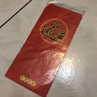 🚚 紅包袋
