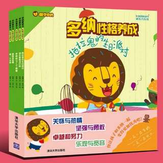 Duo Na Characters Series|多纳性格系列*Simplified Chinese*age3-6岁