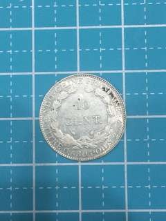 🔥Clearance🔥Indo- Chine Francaise silver Coin 10 Cent Year 1937