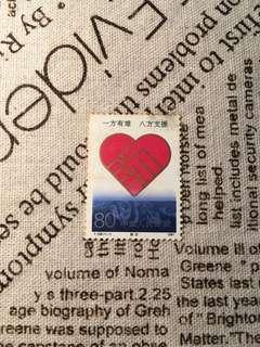 🚚 1991年郵票 賑災 特種郵票集郵收藏