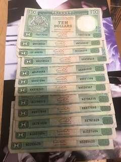 匯豐拾圓$10青蟹 12張