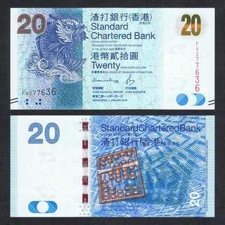 2016 HONG KONG SCB 20 DOLLARS P-297e UNC