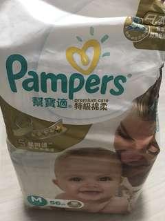 Pampers 特級棉柔 M尿片