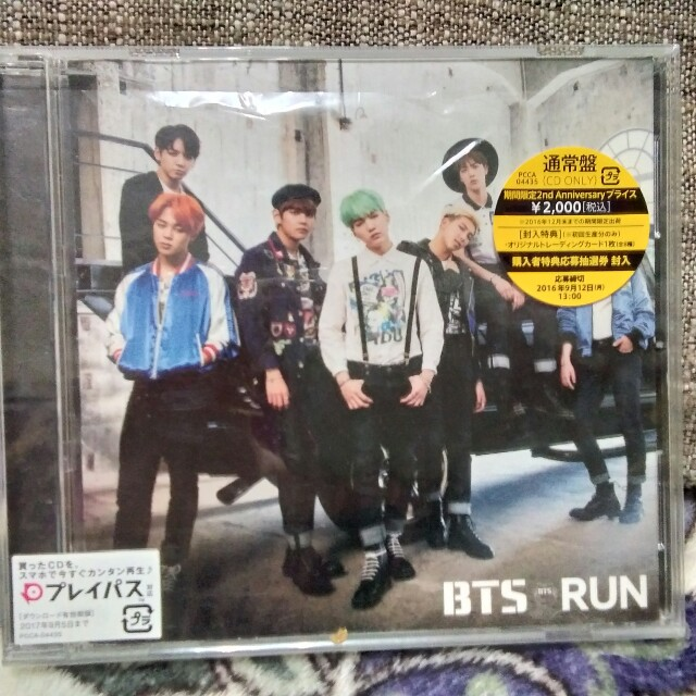 BTS RUN JPN REGULAR VER. WITHOUT PC