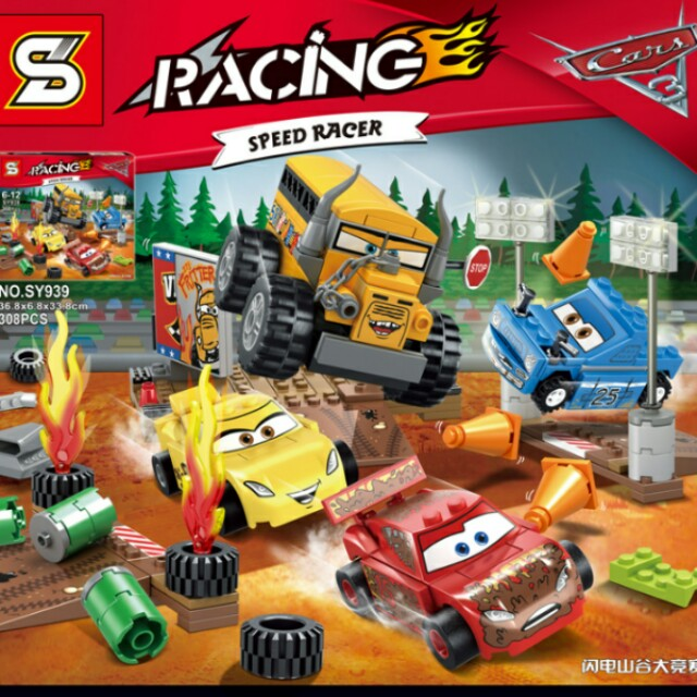 Available Now Set Only Pixar Movies Cars Junior Lightning Mcqueen
