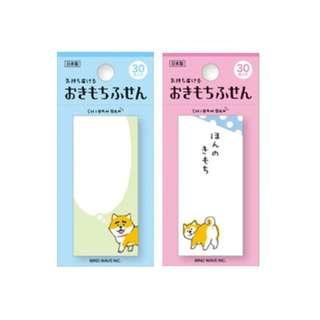 Shiba Inu Dog Memo Pad Sticky Notes (mini)