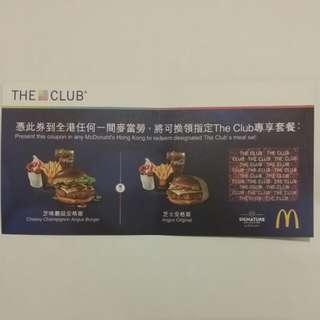 麥當勞套餐券(4張)