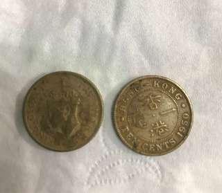 1950 香港硬幣 一毫 (2個)