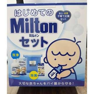 Milton Baby Bottle Sanitizing Set ( Japan )