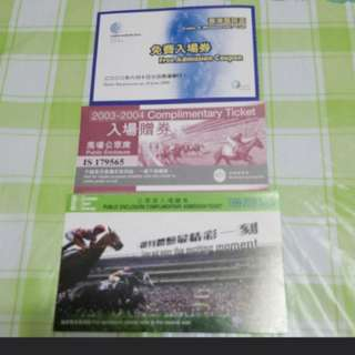1999-2004年馬場入埸券(全部$15)