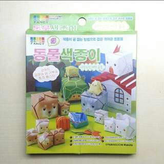 [LARGE DISCOUNT] Rare Exclusive KOREAN DIY Animal Farm Origami Kit, Bought In Seoul, Children's DIY Project, Origami Display Set, Bonding Craft Project, 22 Projects