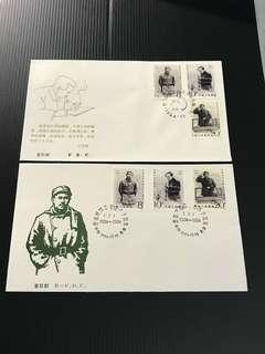 China Stamp - J101 首日封 FDC 中国邮票 1984