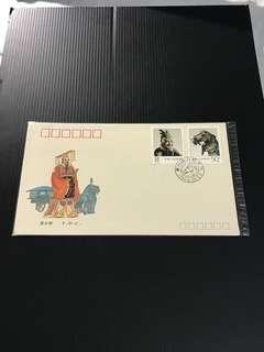 China Stamp - T151 首日封 FDC 中国邮票 1990