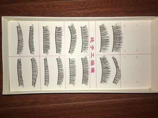 New!! Set of Lashes