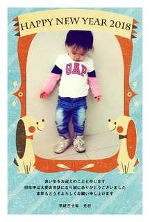 預告出清幼兒兩歲以下質感好的衣服