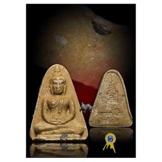 Phra Song Kwan Be 2521-2523 Luang Pu Toh of Wat Pradoochimplee