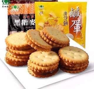 昇田食品 鹹蛋麥芽餅 黑糖/鹹蛋/起司奶皇 500g